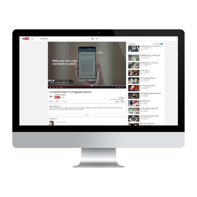 LG-G2-Youtube-AD