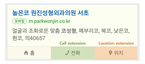 naver_clickchoice_extension